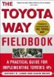 ToyotaWayFieldbook